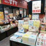 八戸北家 三春屋店(八戸市)