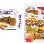 割りせん&柿ピー[塩キャラメル味]